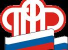 В Ивановской области завершилась информационная кампания по презентации электронного сервиса «Личный кабинет застрахованного лица»